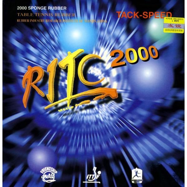 RITC FRIENDSHIP 2000