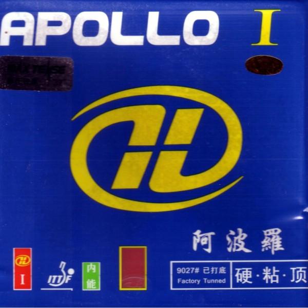 Milky Way Apollo Soft