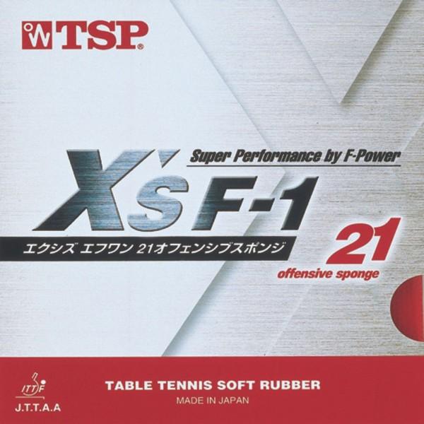 TSP X'S F1-21