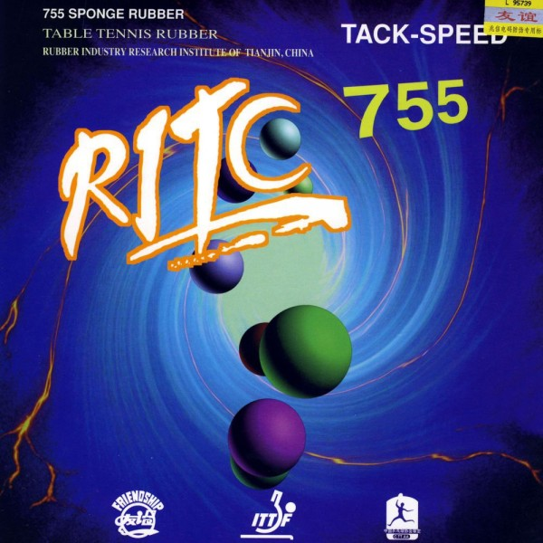 RITC FRIENDSHIP 755