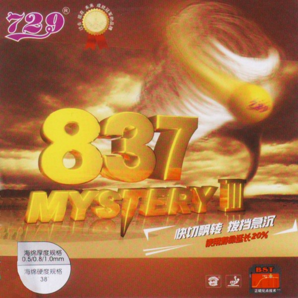 FRIENDSHIP 837-Mystery III