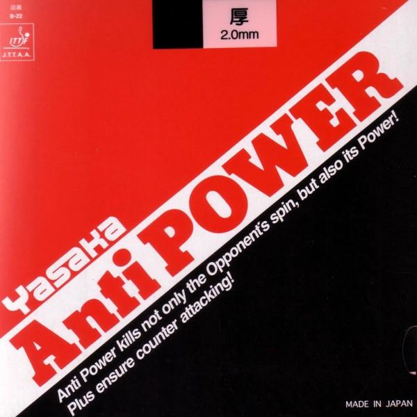 YASAKA Anti Power