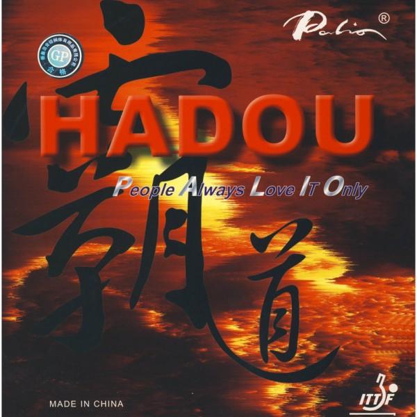 PALIO HADOU