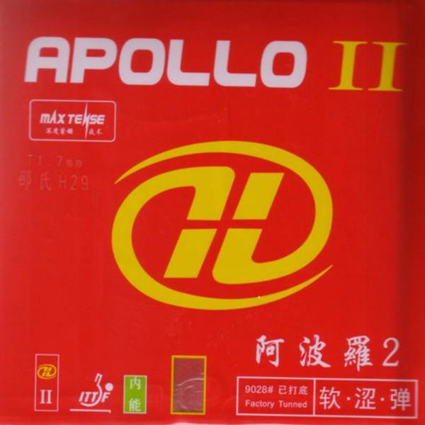 Milky Way Apollo II Medium