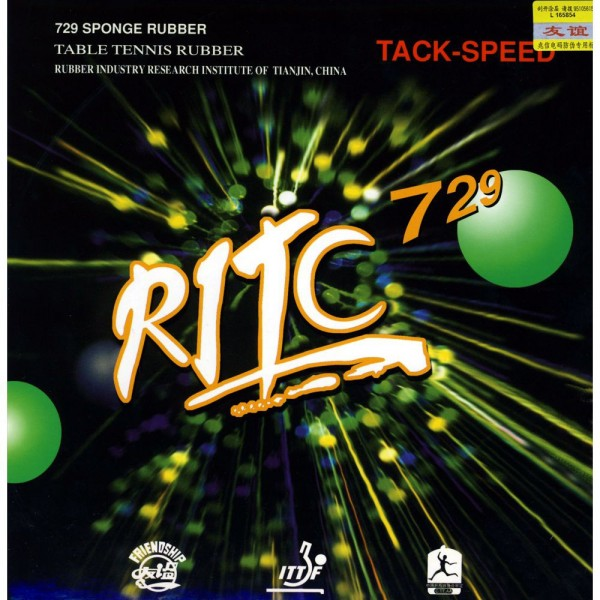RITC FRIENDSHIP 729