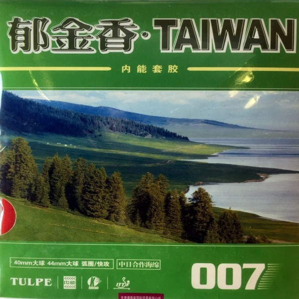 KOKUTAKU Tulpe 007 TAIWAN MEDIUM HARD