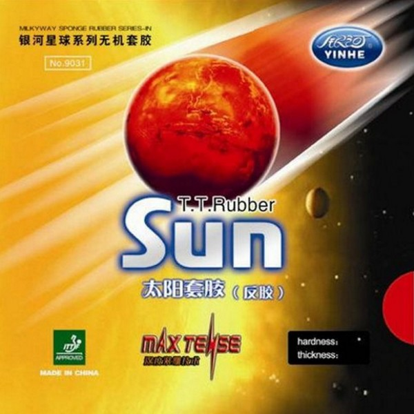 Milky Way Sun Soft