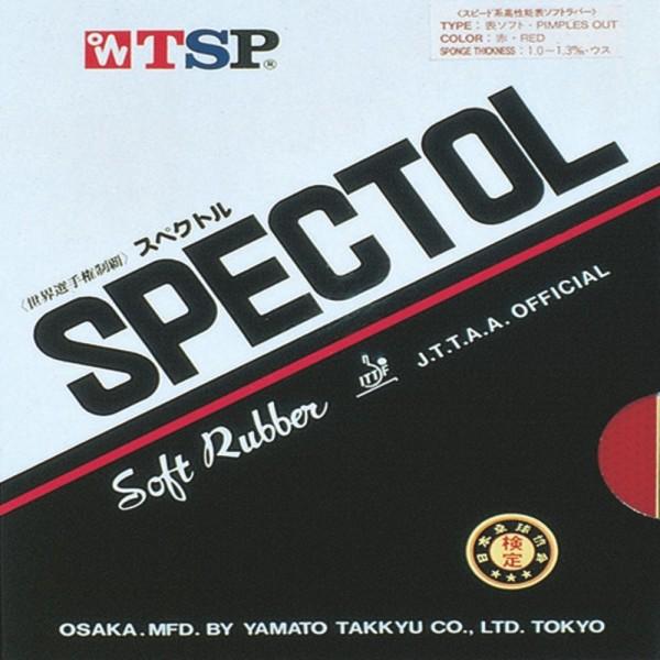 TSP Spectol-out