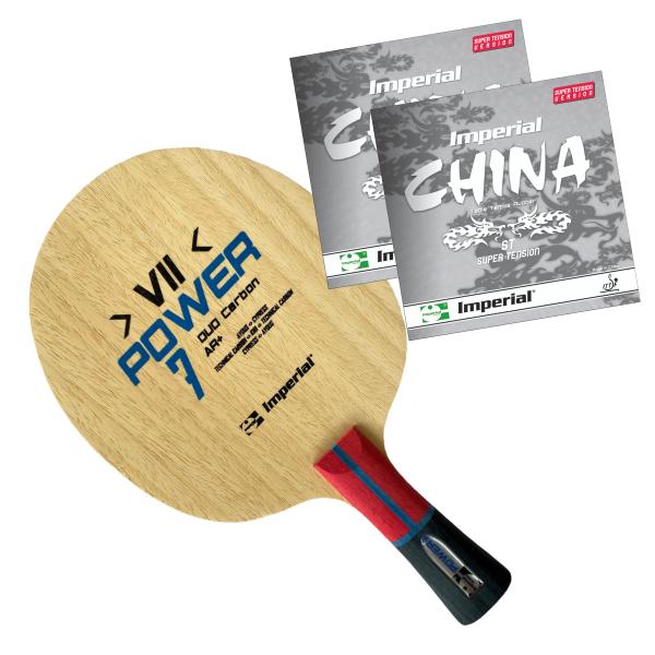 Kombiangebot Tischtennis KT-2038