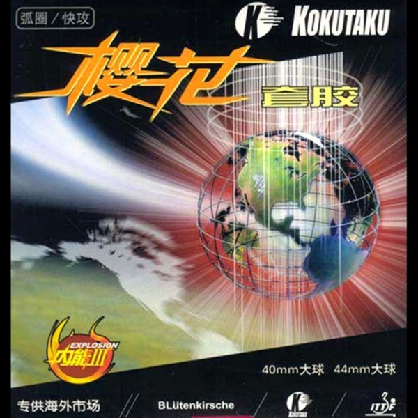 KOKUTAKU Blütenkirsche 868 China SOFT