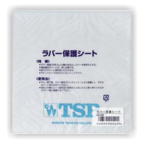 TSP Belagschutz-Doppelfolie
