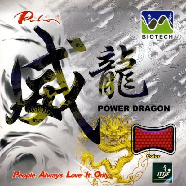 PALIO Power Dragon Biotech