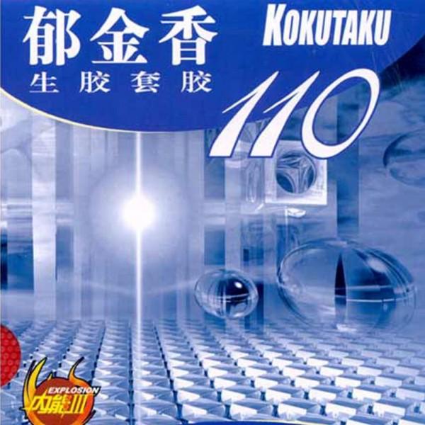 KOKUTAKU Tuple 110 China Soft