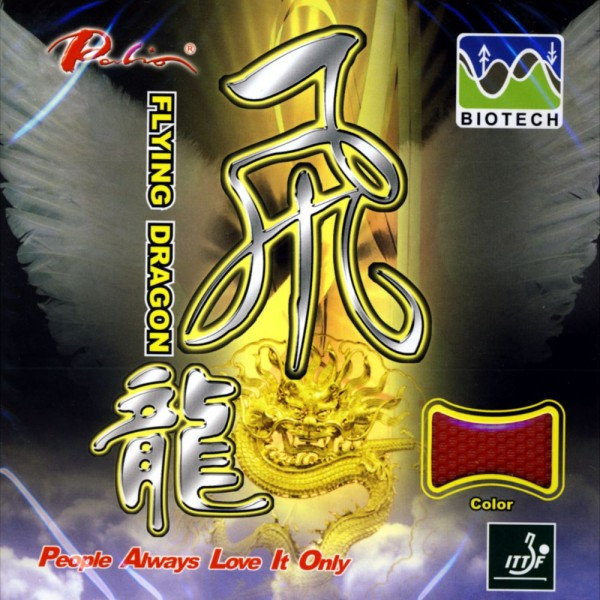 PALIO Flying Dragon Biotech