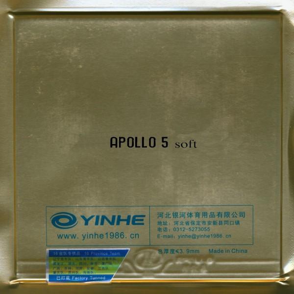 Milky Way Apollo V Soft