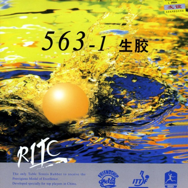 RITC FRIENDSHIP 563-1