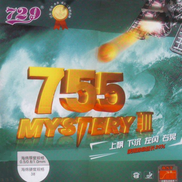 FRIENDSHIP 755-Mystery III