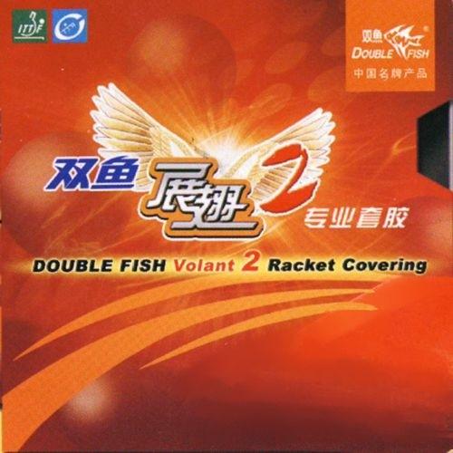 DOUBLE FISH Volant 2