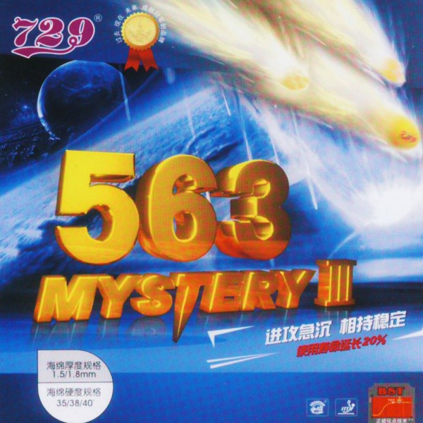 FRIENDSHIP 563-Mystery III