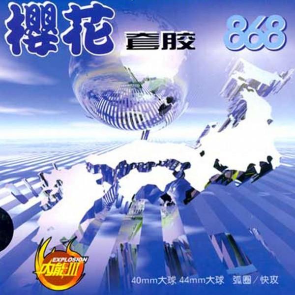 KOKUTAKU Blütenkirsche 868 Japan SOFT