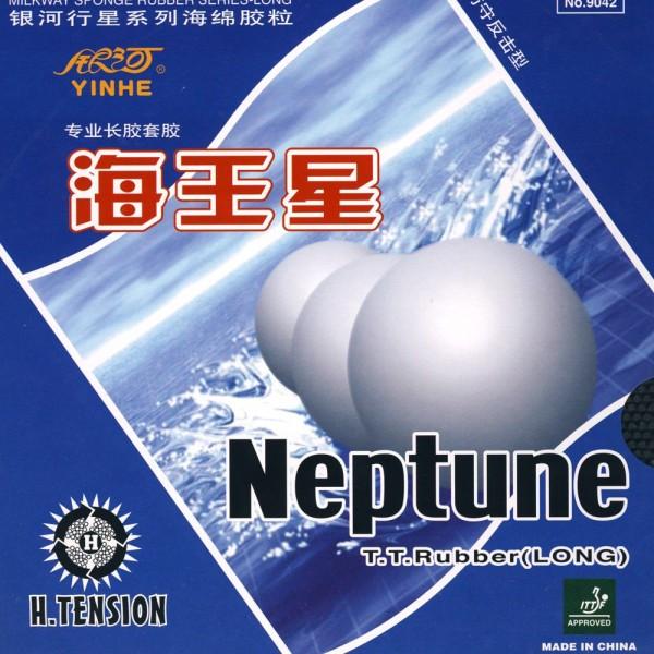 Milky Way Neptune