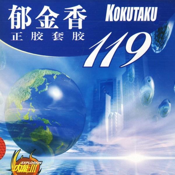 KOKUTAKU Tuple 119 China Soft